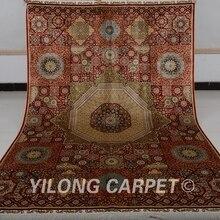Yilong 4.9'x7.1′ qum silk carpet new design hand made oriental rug (P004A)