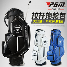 New PGM Golf Bag Male Women Trolley Standard Ball Bag Tug Clubs Large Women Handbag Capacity A4763