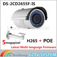Original DS-2CD2655F-IS 5MP cctv bullet IP IR HD VF 2.7-12mm audio and alarm camera with bracket