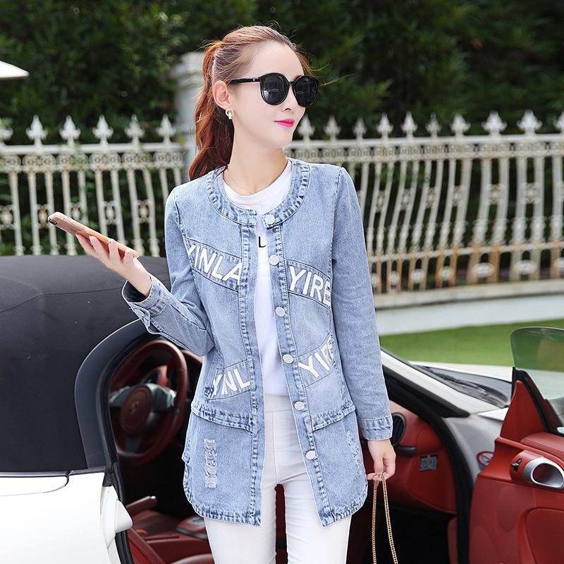 2016 Plus Size 4XL Women Autumn Winter Cotton Hole Denim Jacket woman Letter Print Jeans Slim