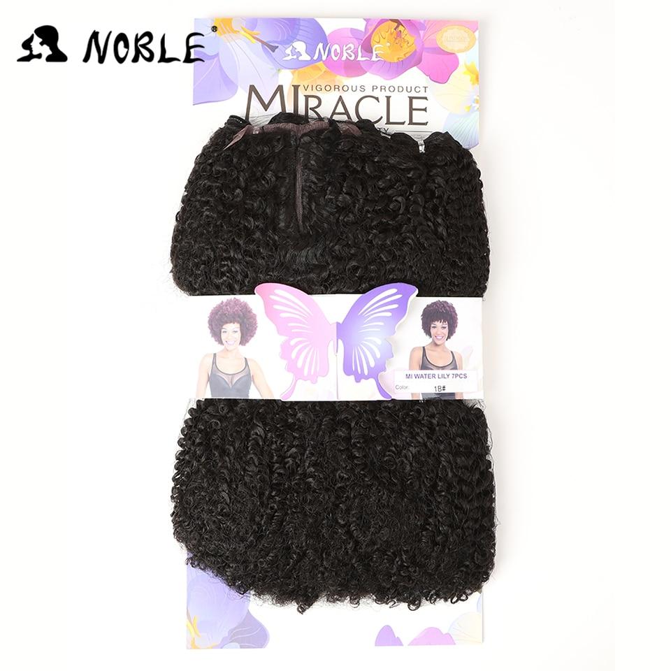Asil sentetik saç kıvırcık saç demetleri ile kapatma orta kısmı doğal siyah 14 inç kısa Afro bukleli saç isıya dayanıklı