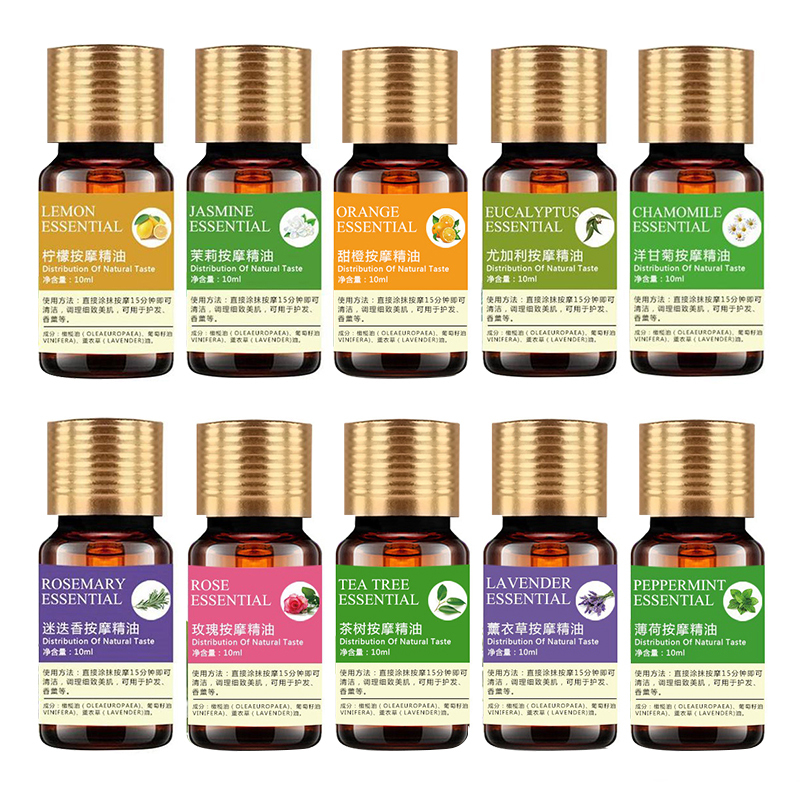 10ml Massage Essential Oils For Aromatherapy Diffusers Scraping Board Eucalyptus Oil Body Relax Help Sleep Skin Care TSLM1