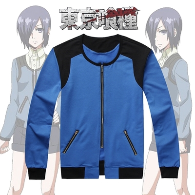 Special sale Anime Tokyo Ghoul Kirishima Touka Cosplay Sweater Sweatshirt Jacket Outwear Coat Cosplay clothing