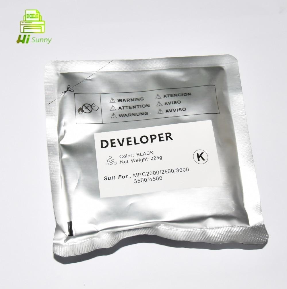 developer ricoh