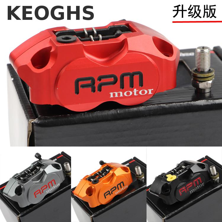 Keoghs Motorcycle 4 Piston Brake Caliper Rpm Brake Pump 82mm Hole To Hole For Yamaha Scooter Dirt Bike Modify keoghs motorcycle floating brake disc 240mm diameter 5 holes for yamaha scooter