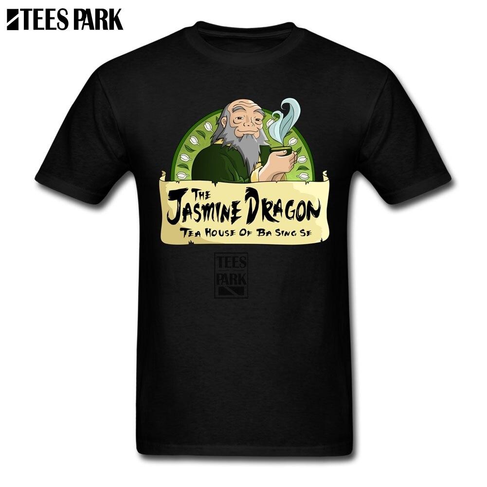 Funky Avatar el último maestro aire divertido T camisas culturismo camisa para hombres niño T camisa uniformes ofensiva