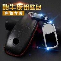 Leather Car Keychain Key Fob Case Cover Wallet For Mercedes W203 W210 W211 AMG W204 C