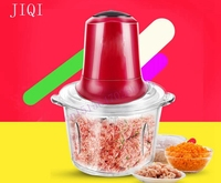 2L Meat Grinder Small Household Electric Cutter Meat Mincer Stirring Machine Mixer Mashed Garlic Pepper Maker