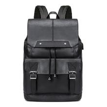 Купить с кэшбэком 1 Large capacity fashion retro backpack backpacks for men outdoor travel bags for men multi-functiona