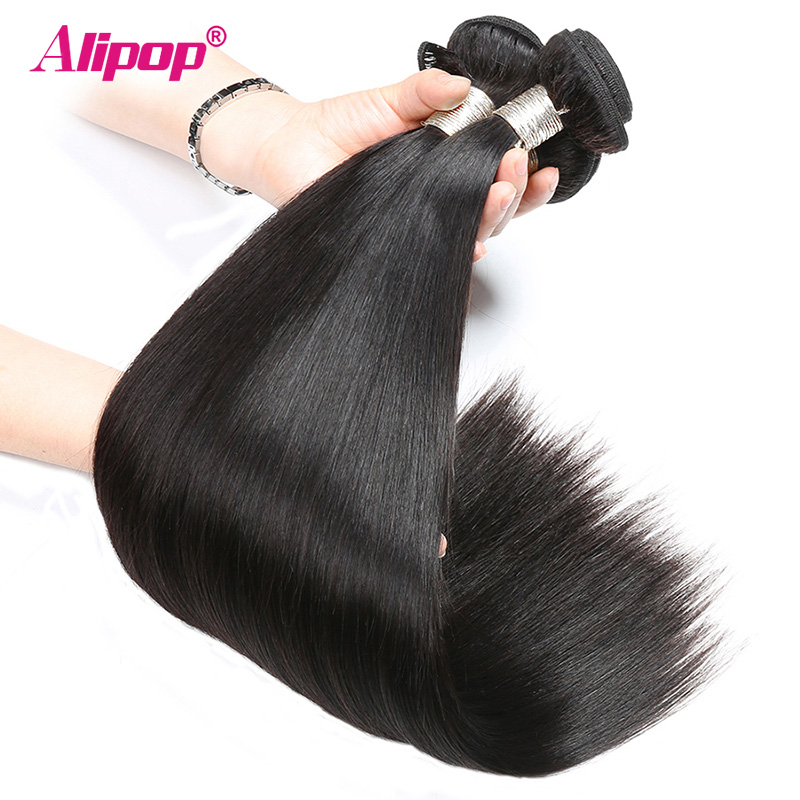 3 Bundles Human Hair Bundles Straight Hair Bundles Alipop Malaysian 9A Remy Hair 3 Bundle Deals