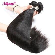 3 Bundles Human Hair Bundles Straight Hair Bundles Alipop Malaysian 9A Remy Hair 3 Bundle Deals Natural Black Can Be Dyed
