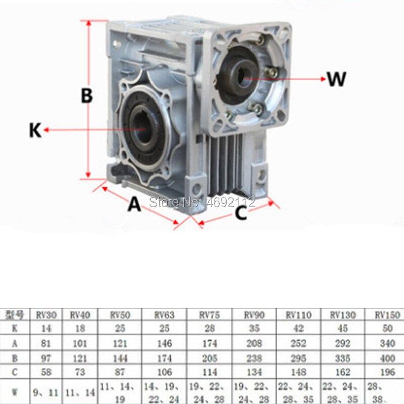 NMRV075 30: 1 wurm Getriebe Minderer 90 Grad 19mm Einzigen Eingang Welle Wurm Getriebe Geschwindigkeit Minderer NEMA42 Servo Motor Schrittmotor
