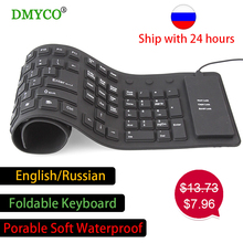 DMYCO 109 keys Russian/English Wire USB Interface Silica Flexible Keyboard For Tablet/Laptop/PC/Desktop Portable Gaming Keyboard