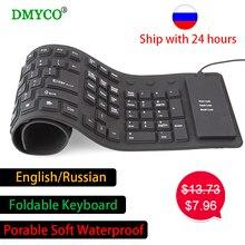 DMYCO 109 keys Russian/English Wire USB Interface Silica Fle
