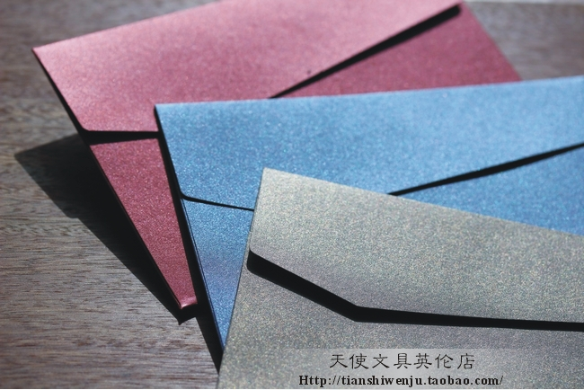 Thick Envelope Classical Metal Textured Wedding Envelope Holiday Gifts 10pcs Free Shipping