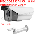 Multi-language version DS-2CD2T55F-I5S 5MP EXIR Network Bullet Camera H.265 outdoor security camera support POE,IR 50M,Audio