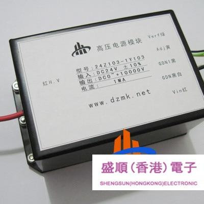 24VDC Input 0-10KV 0-10000V (10,000 V) Output 1mA High Voltage Power Supply Module