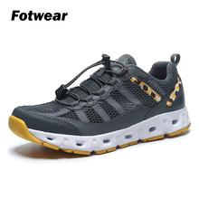 Fotwear Mens Outdoor Sneakers Classic hiking Climb Men shoes Textile synthetic upper offers enhanced breathability comfortable