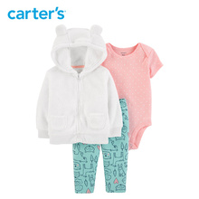 Carters 3Pcs baby girl clothes set Cute ears hooded long sleeve jacket cotton bodysuit pants autumn