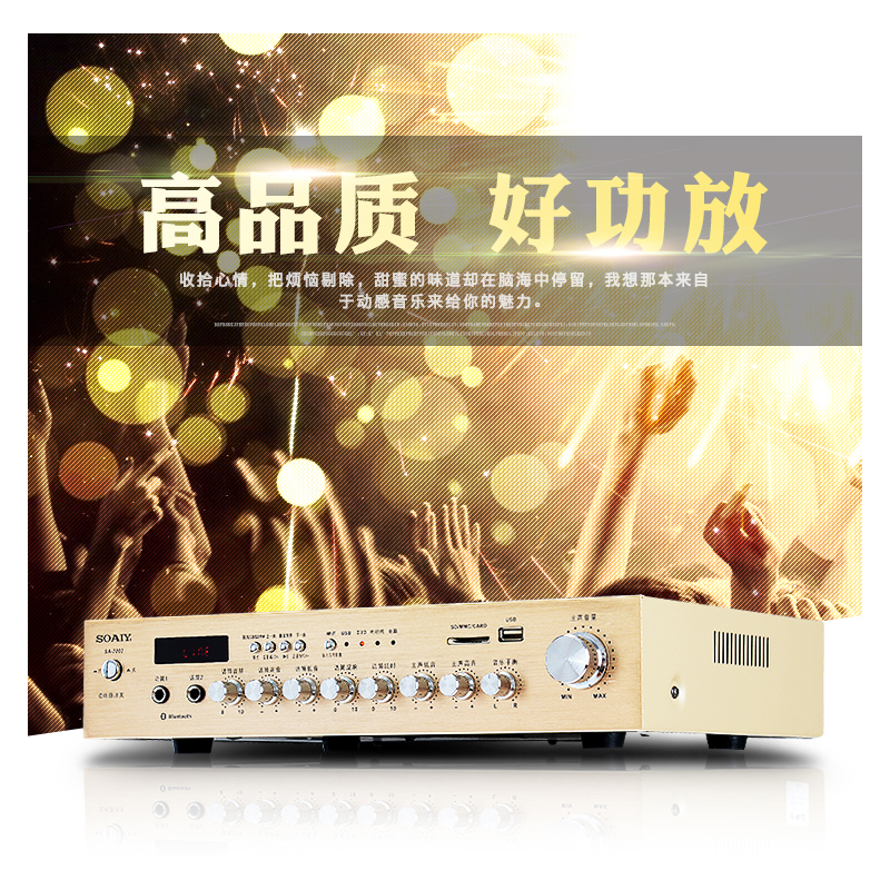 2018 SA-7003 home audio digital amplifier professional high-power home theater hifi built-in Bluetooth 2.0 shinco s 9008 home theater amplifier 5 1 audio high power digital amplifier