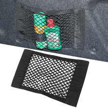 Car storage net Bag Fit For Ford Focus 2 3 4 Kuga ST Escape Explorer Edge Flex Mustang Fiesta Flex Car Styling