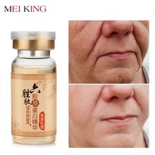 цена на 1 MEIKING Collaxyl Collagen Essence Cream Whitening Blemish Cream Moisture Replenishment Skin Care Products 10g JH-1073JY