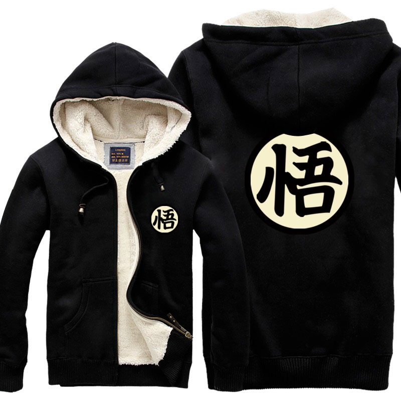 Compare Prices on Cool Hoodies Jackets- Online Shopping/Buy Low ...