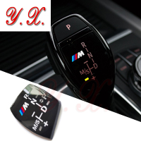 High Quality Sticker For BMW Gear Shift Cover Decorative For BMW E39 E46 E60 E90 F10