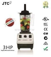 Commercial Blender With BPA Free Jar TM 767AT Grey FREE SHIPPING 100 GUARANTEED NO 1 QUALITY
