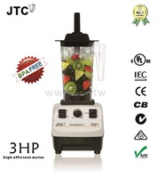 Commercial Blender With BPA Free Jar TM 767AT Grey FREE SHIPPING 100 GUARANTEED NO 1 QUALITY