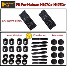 Free Shipping Hubsan H107C H107D Quadcopter 520mAh Battery Motor sleeve Rubber feet Blades