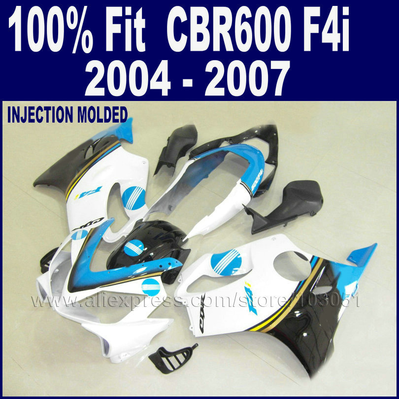 white customize fairings <font><b>parts</b></font> for <font><b>Honda</b></font> ABS hulls plastic <font><b>cbr600f4i</b></font> 04 05 06 07 cbr 600 f4i 2004 2005 2006 2007 custom fairing image