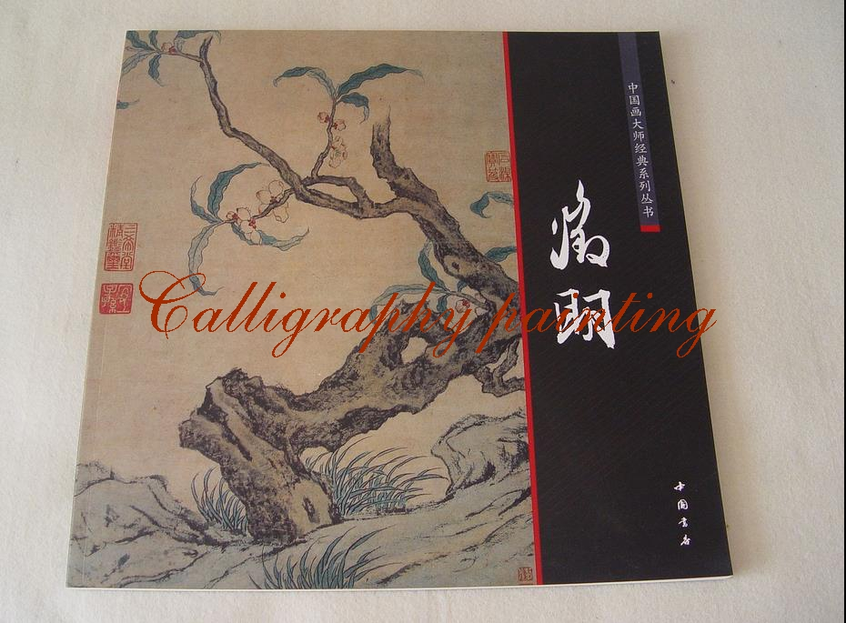 Chinese Brush Ink Painting Sumi-e Album Wen Zhengming Landscape Scenery Book chinese painting brush ink art maters album fu baoshi landscape figure book