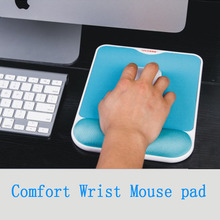 Newest Comfort Wrist Mouse Pad Wrist Rest Gaming Mouse Pad Mousepad Game Mouse Mat for Work and Pro Gamers free Shipping