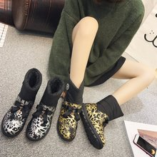 Liren 2019 Winter Fashion Casual PU Lined Women Ankle Snow Boots Lace Up Flats Camouflage Comfortable for