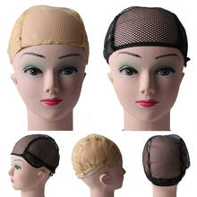 10pcs Breathable Wig Cap Hairnet Adjustable Nylon Weaving Mesh Wig Caps With Lace Straps For Making Wig 2 Colors