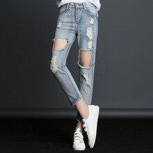 MUM Woman джинсы зима 2018 женские с поясом с высокой талией брюки женские вечерние повседневные брюки 1FR401-404