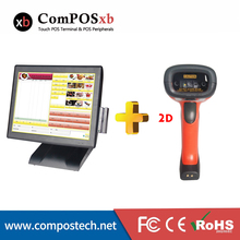 2017 Hot selling 15 inch pos touch restitive screen all in one pc stand with 2D bluetooth barcode scanner