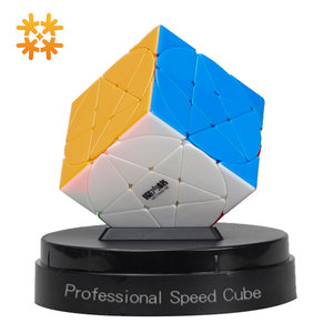 Image 2 - Qiyi Mofangge Pentacle Cube Geometry รูปร่างStar Cube Stickerless Speed Cubeปริศนาเมจิกก้อนของเล่นสำหรับเด็กความบันเทิง