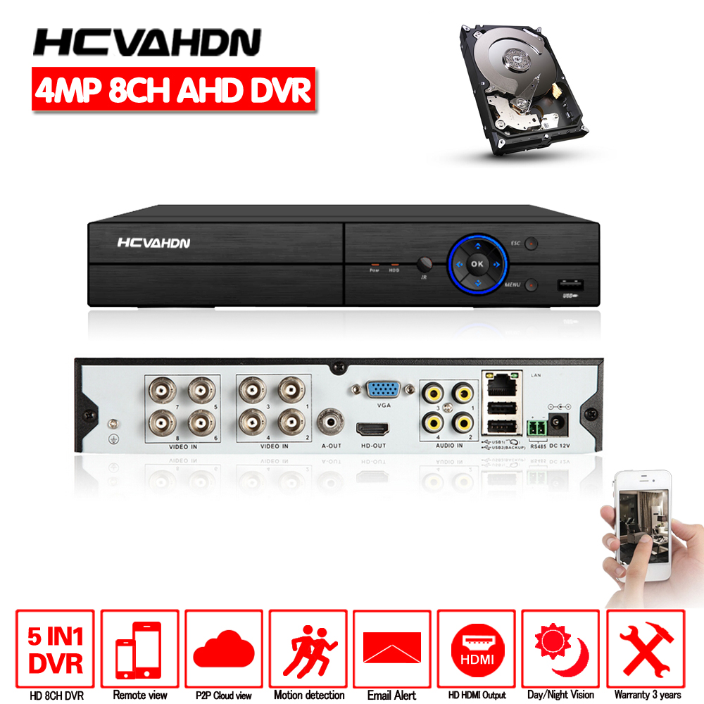 5 IN 1 AHD CVI TVI CVBS NVR 4Ch 8Ch 16Ch 4MP 5MP Security CCTV DVR NVR XVR Hybrid Video Recorder 4.0MP Onvif Max 6TB P2P View цена и фото