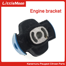 LittleMoon Engine bumper engine mounting bracket foot for Peugeot 407 607 508 Citroen C5 C6 3.0/v6