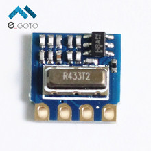 5 шт. h34a-433 433 мГц мини РФ Беспроводной передатчик Модуль минимальная Дистанционное управление ASK модуль 2.6-12 В