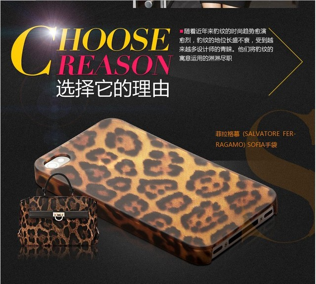 sexy & fashion leopard protecive shell cell phone case cover for apple iPhone5/5S Free shipping by Defex (200pcs/lot)