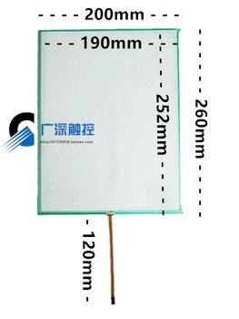 Nuevo original de 12.1 pulgadas 4 hilos estándar nuevo original de grado industrial máquina de espera pantalla táctil 200*260