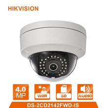 HIK IP Camera DS 2CD2142FWD IS 4MP PoE Outdoor Dome Security Camera Built in Micro Card