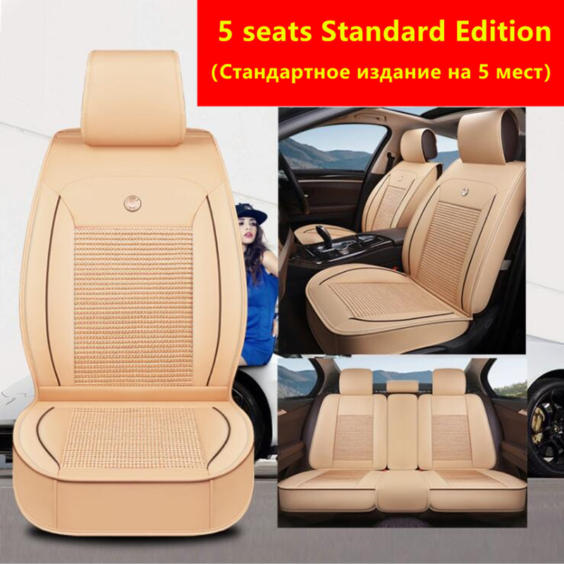 car seat covers For Toyota Corolla Camry Rav4 Auris Prius Yalis Avensis SUV auto accessories car stickscar seat covers For Toyota Corolla Camry Rav4 Auris Prius Yalis Avensis SUV auto accessories car sticks