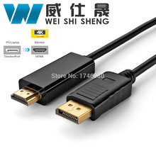 High Quality 6ft 1.8M display port Displayport Male DP to HDMI Male Cable Adapter Converter for PC Laptop HD Projector