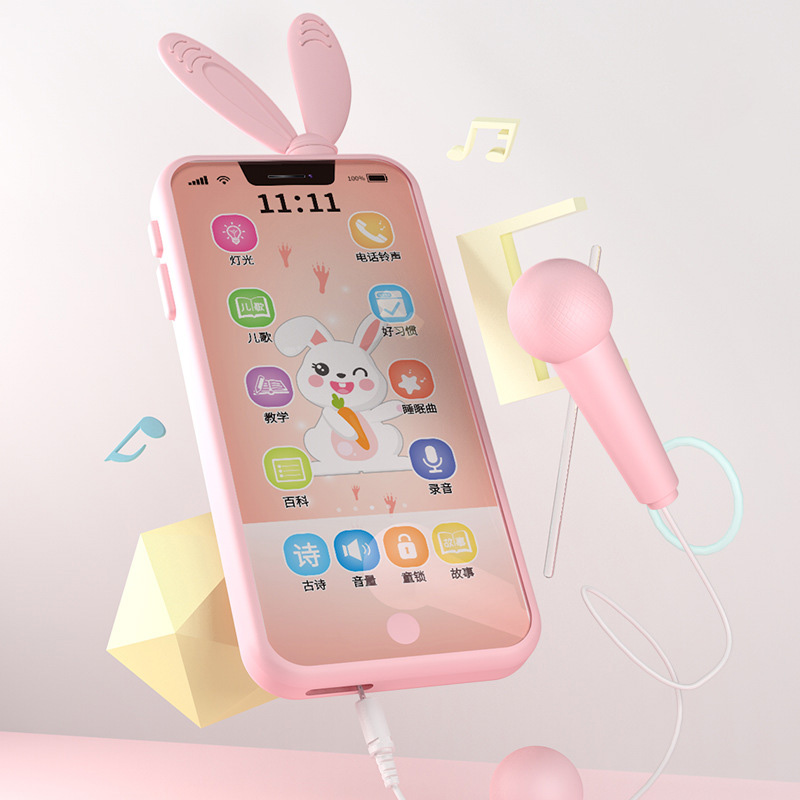 Learning Machine Baby Music Toys Phone Case Cover Cute Rabbit Ear Design Silicone Learning Education Toy