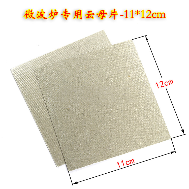 5pcs Spare Parts For Microwave Ovens Mica Microwave12*11cm Mica Sheets For Galanz Midea Panasonic Magnetron Cap Midea Microwave