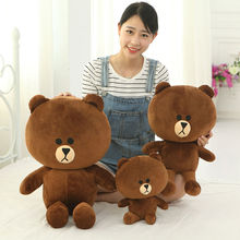 big size super cute brown bear /white rabbit doll plush toy hug the bear Valentine's day gifts